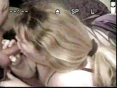 MILF pono mexicano rubia coño afeitado delante de la cámara.
