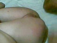 Un joven, su mujer porno cornudos mexicanos de 60 años.